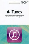 Apple iTunes, App Store 1000RUB Gift Card RUSSIA
