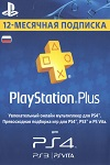 Sony Playstation Plus 365 Day Subscription Russia