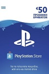 Playstation Network Live Card €50 Greece