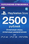 Playstation Network Live Card 2500RUB Russia