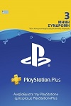 Sony Playstation Plus 3 Month Subscription Greece