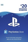 Playstation Network Live Card €20 Greece