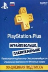 Sony Playstation Plus 90 Day Subscription Russia
