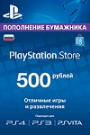 Playstation Network Live Card 500RUB Russia