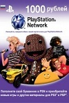 Playstation Network Live Card 1000RUB Russia
