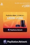 Playstation Network Live Card 1000Yen Japan